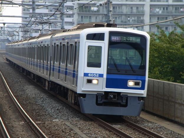 西武池袋線 快速急行元町・中華街行 RIMG3900