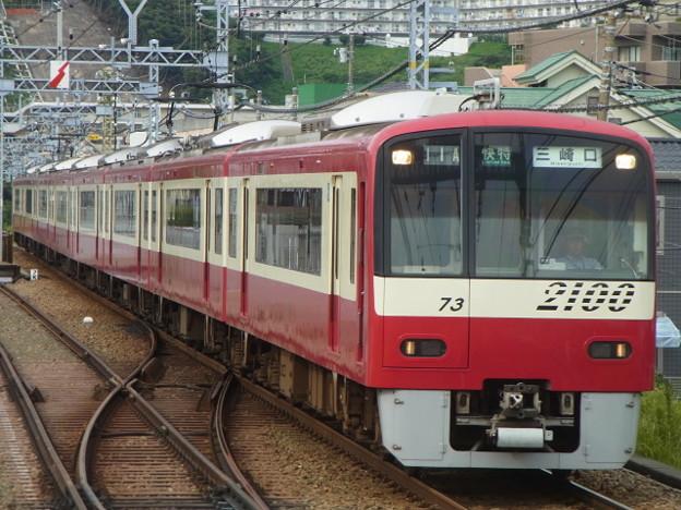 京急久里浜線 快特三崎口行 RIMG5078
