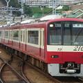 Photos: 京急久里浜線 快特三崎口行 RIMG5078