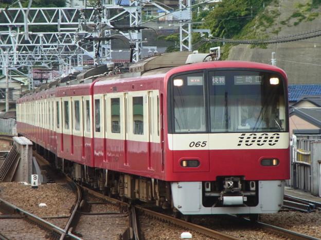 京急久里浜線 快特三崎口行 RIMG5079