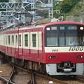 Photos: 京急久里浜線 快特三崎口行 RIMG5079