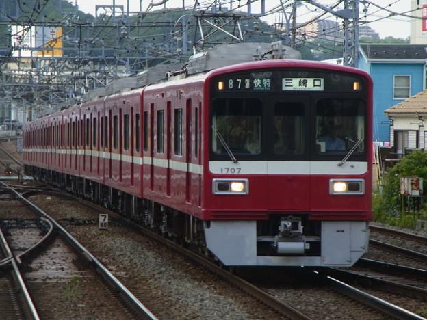 Photos: 京急本線 快特三崎口行 RIMG5093