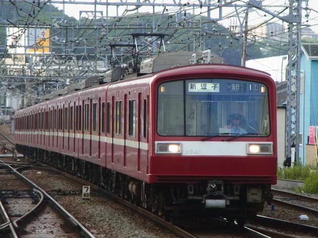 Photos: 京急本線 エアポート急行新逗子行 RIMG5094