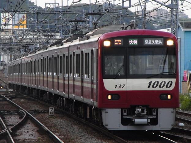 京急本線 快特京急久里浜行 RIMG5097