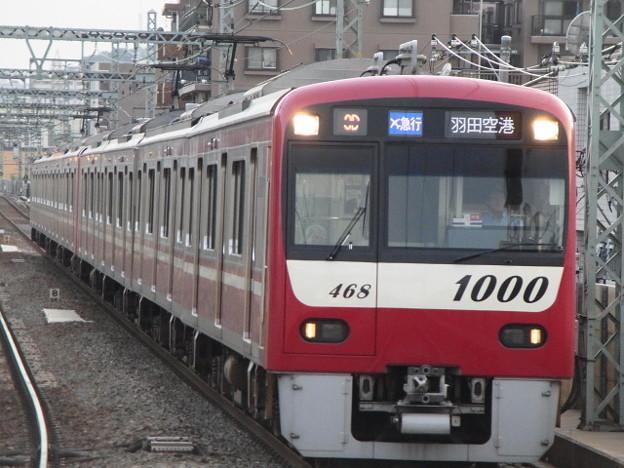 Photos: 京急本線 エアポート急行羽田空港行 RIMG5099