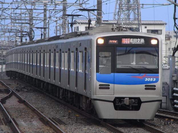 Photos: 北総線 アクセス特急羽田空港行 RIMG5224