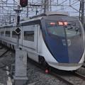 北総線 特急スカイライナー京成上野行 RIMG5226