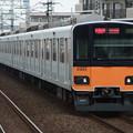 Photos: 東武伊勢崎線 急行中央林間行 RIMG5248