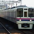 Photos: 都営新宿線 急行橋本行 RIMG5300
