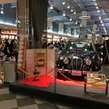 Photos: 光岡自動車の展示