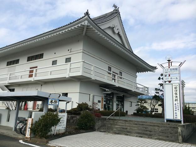 相良郷土史料館