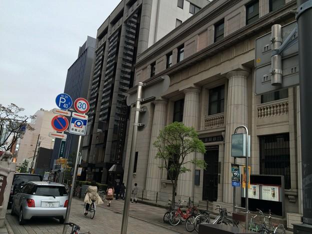 静岡市にも日本銀行