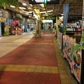 Photos: 新庄駅ホーム