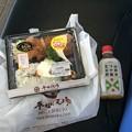 平田牧場のお弁当