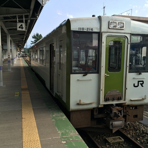 米沢駅に到着