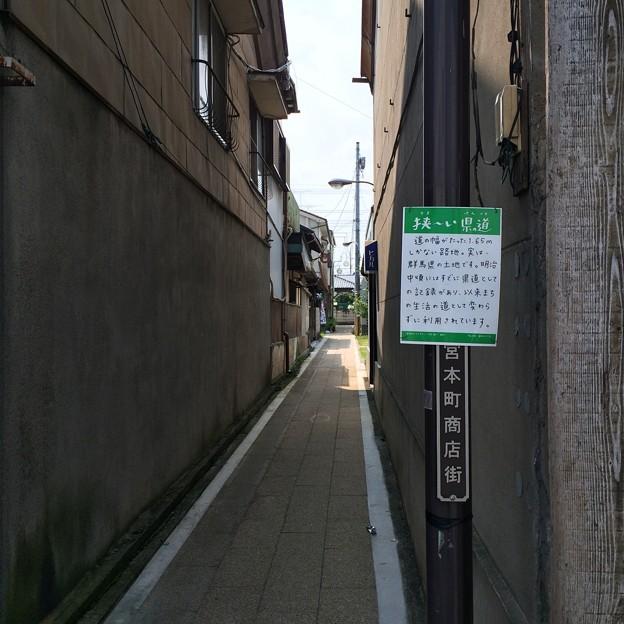 狭い県の道