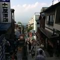 Photos: 伊香保温泉 石段上