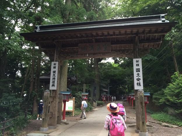 高尾山 山道2