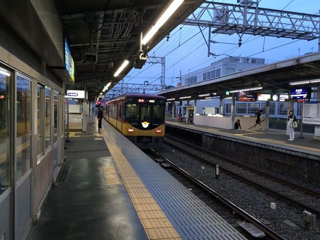 京阪丹波橋駅で下車