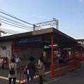 Photos: 京阪 伏見稲荷駅