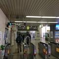 Photos: 近鉄大久保駅 改札口