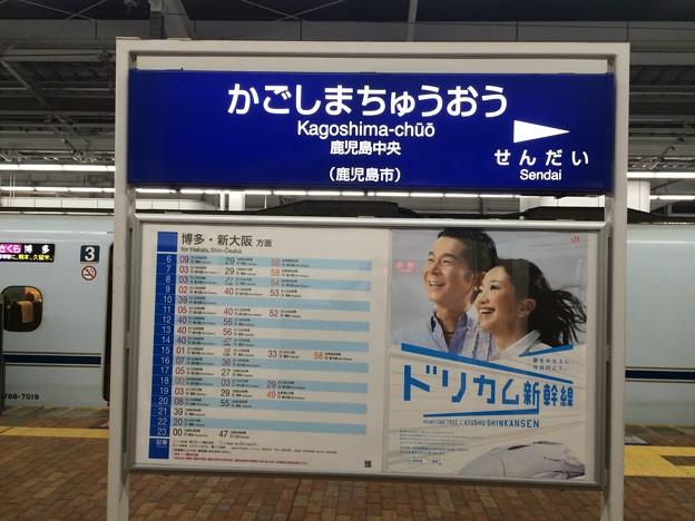 鹿児島中央駅新幹線ホーム