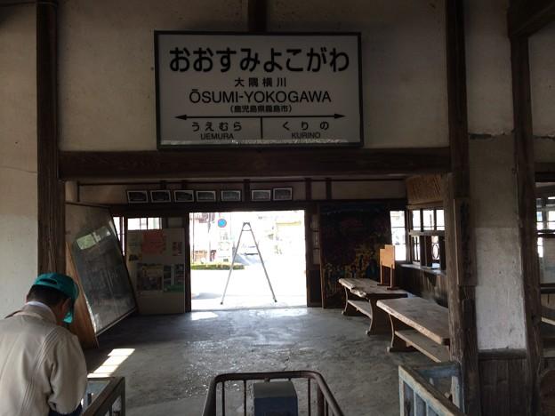 大隅横川駅 改札口