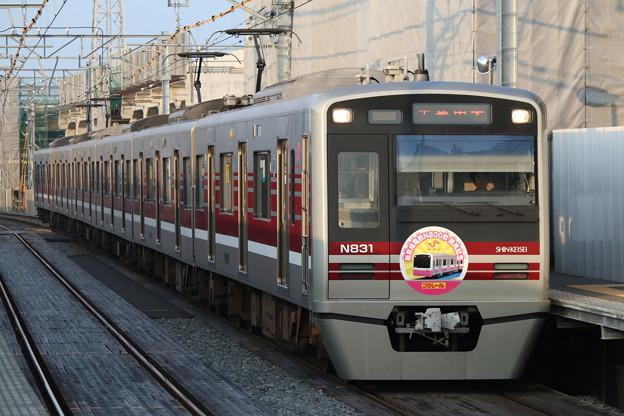 新京成N800形 N838F(プラレールHM)