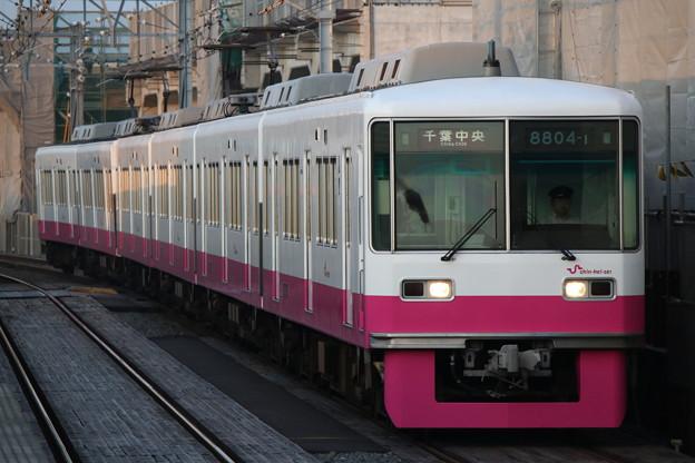 新京成8800形 8804F(新塗装)