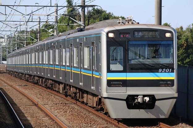 北総(千葉NT鉄道)9200形 9208F