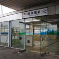 京成東成田線 東成田駅