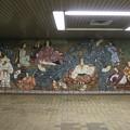 Photos: 京成東成田線 東成田駅