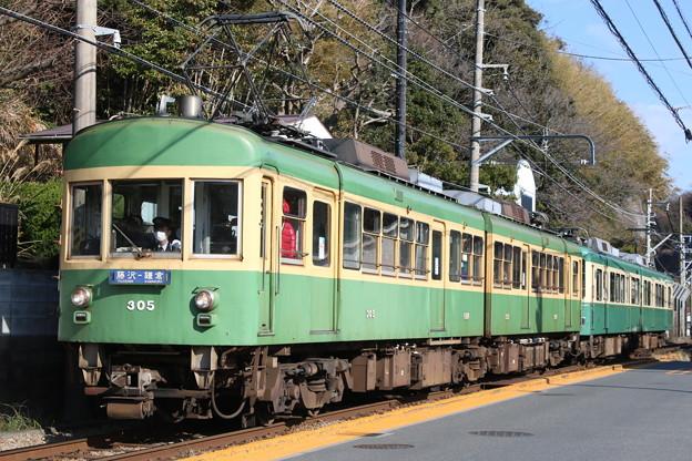 江ノ電300形 305F