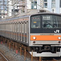 Photos: 武蔵野線205系5000番台 M20編成