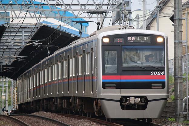 京成3000形 3024F