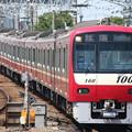 写真: 京急新1000形 1153F