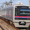 写真: 京成3000形 3036F