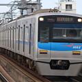 写真: 京成3050形 3052F