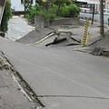 写真: 北海道胆振東部地震