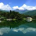 Photos: 千人塚公園