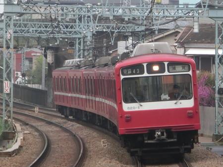 CIMG0259