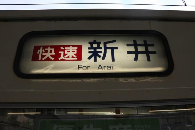 Photos: 新井快速