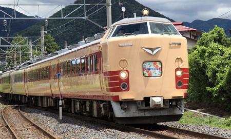 485系仙山線さくらんぼ号楯山駅1