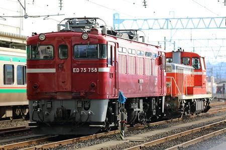 2M6C7871