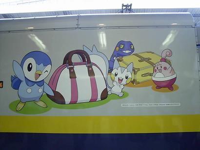 ポケモン新幹線 (10)