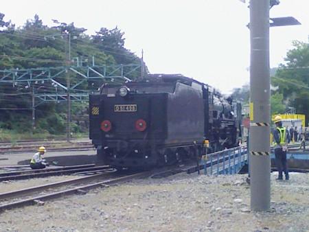 081012-水上駅転車台 (7)