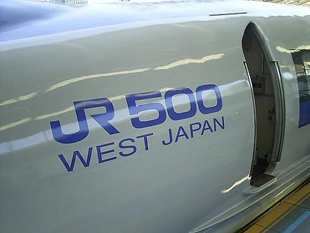 081013-500系 (4)