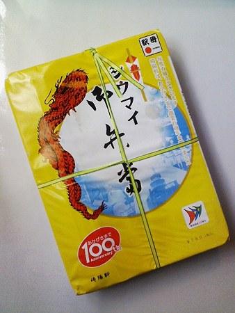 081128-シウマイ弁当