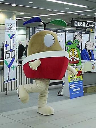 090301-たねまる横浜駅 (8)