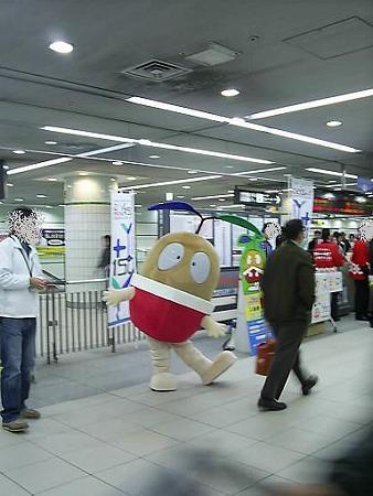 090301-たねまる横浜駅 (6)